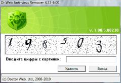 Удаление dr.web antivirus