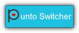 Punto Switcher программа