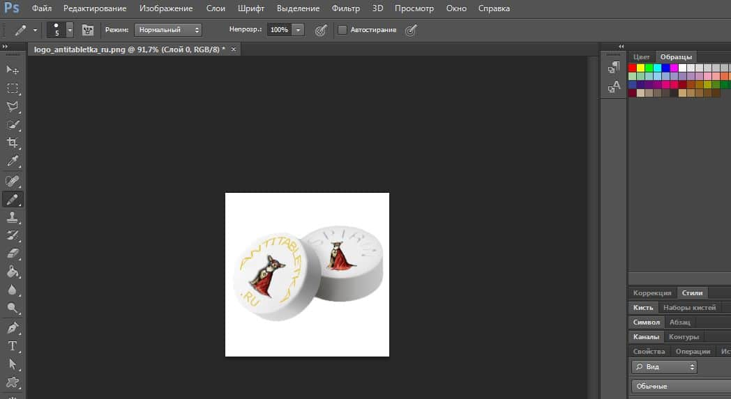 скачать ключ для фотошоп adobe cs6