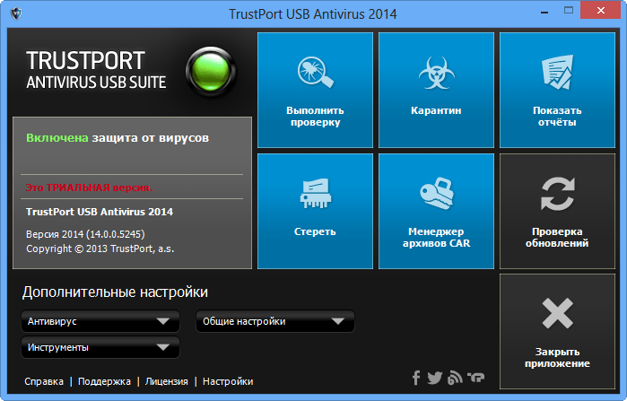 TrustPort_USB_Antivirus_1