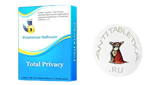 Русификатор Total Privacy