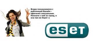 ESET-NOD32-antitabletka