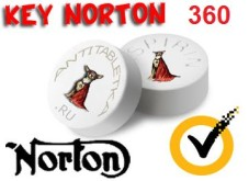 Ключи для norton 360 бесплатно
