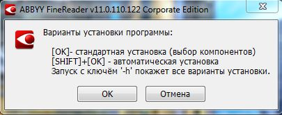 Abbyy finereader 11 скачать бесплатно русская версия c ключом