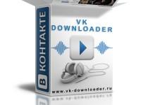 скачать vk downloader бесплатно