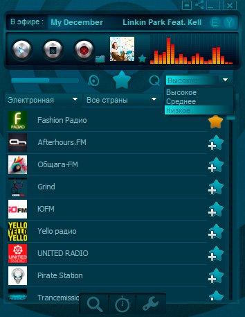 pc-radio бесплатно