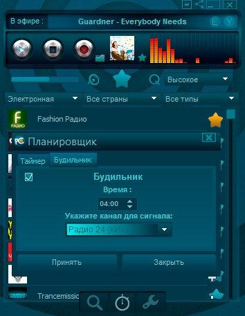 радио pcradio