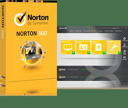 скачать Norton 360 бесплатно