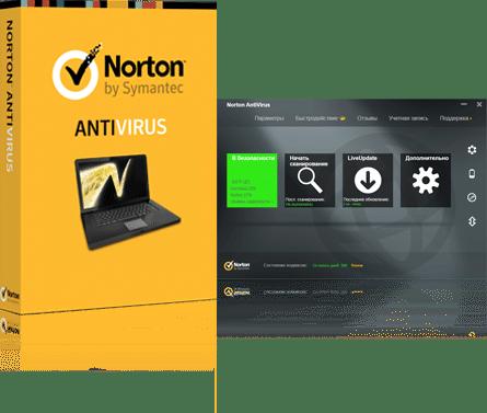Скачать антивирус Нортон