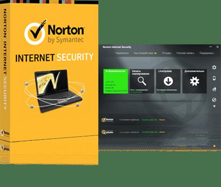 скачать бесплатно Norton Internet Security