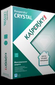 antivirus скачать бесплатно kaspersky