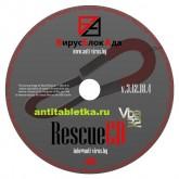 Vba32 Rescue