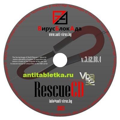 скачать Vba32 Rescue