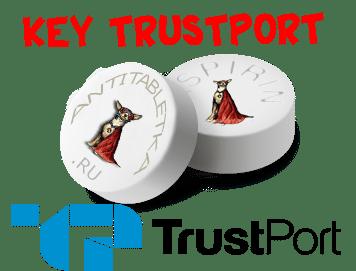 ключи для trustport