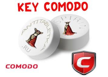 Ключи для Comodo