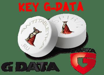 скачать ключи g data