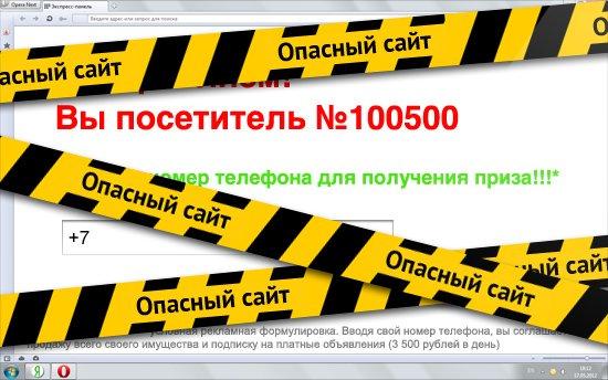 Opera 12 rus скачать бесплатно