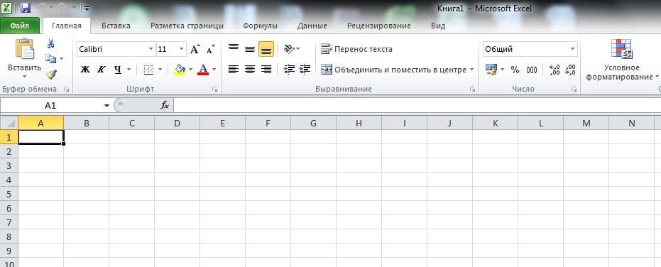 Excel скачать