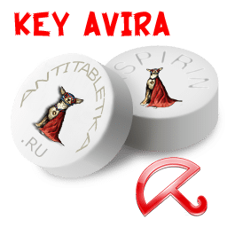 Ключи для avira