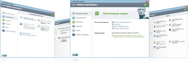 ESET NOD32 Антивирус 7