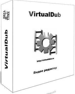 Русификатор VirtualDub
