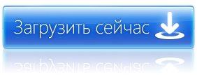 Скачать DetectiveStory бесплатно на русском