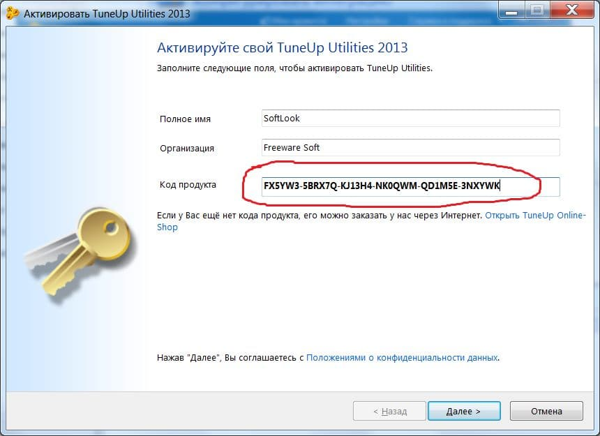 Avg Driver Updater Key Free - lightmediazone.over-blog.com