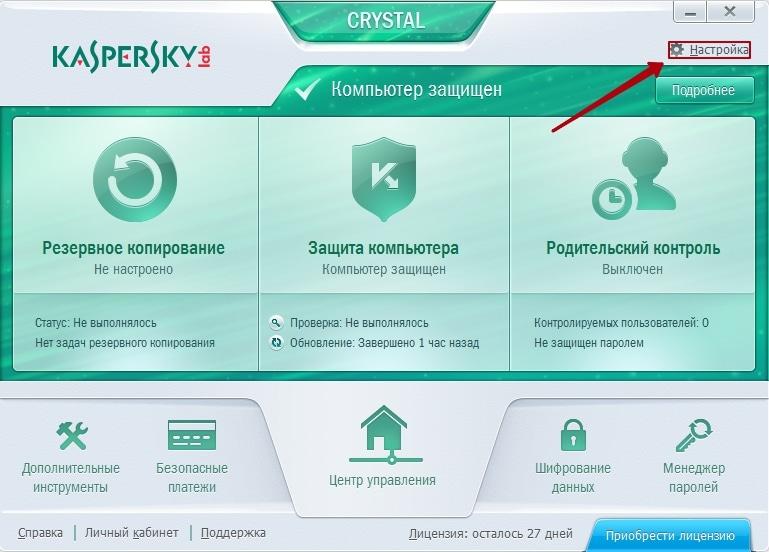 Kaspersky-CRYSTAL