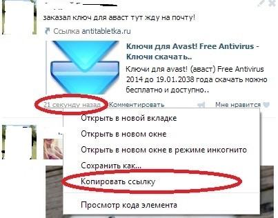 dlya-ava4st