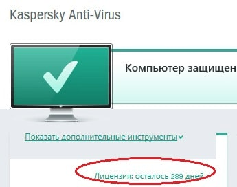 kav-2015-antitabletka
