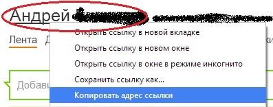 одноклассники родничек касперского