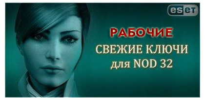 патчи рфпл pes 2016
