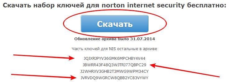berym-klych-antitabletka.ru