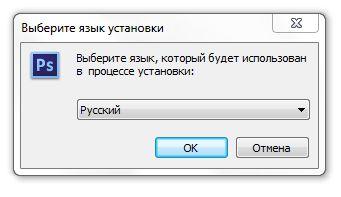 скрин установки Adobe photoshop